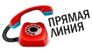 18 мая - прямая линия с заместителем начальника УВД Валентином Петровичем Осиповичем